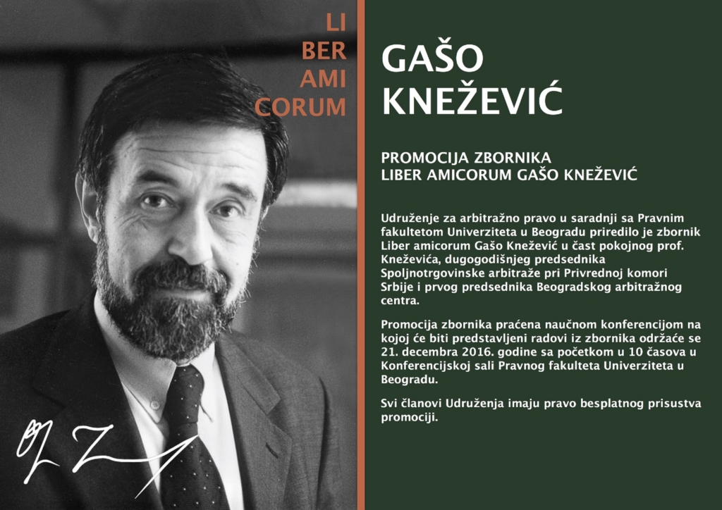 liberamicorum_g-knezevic